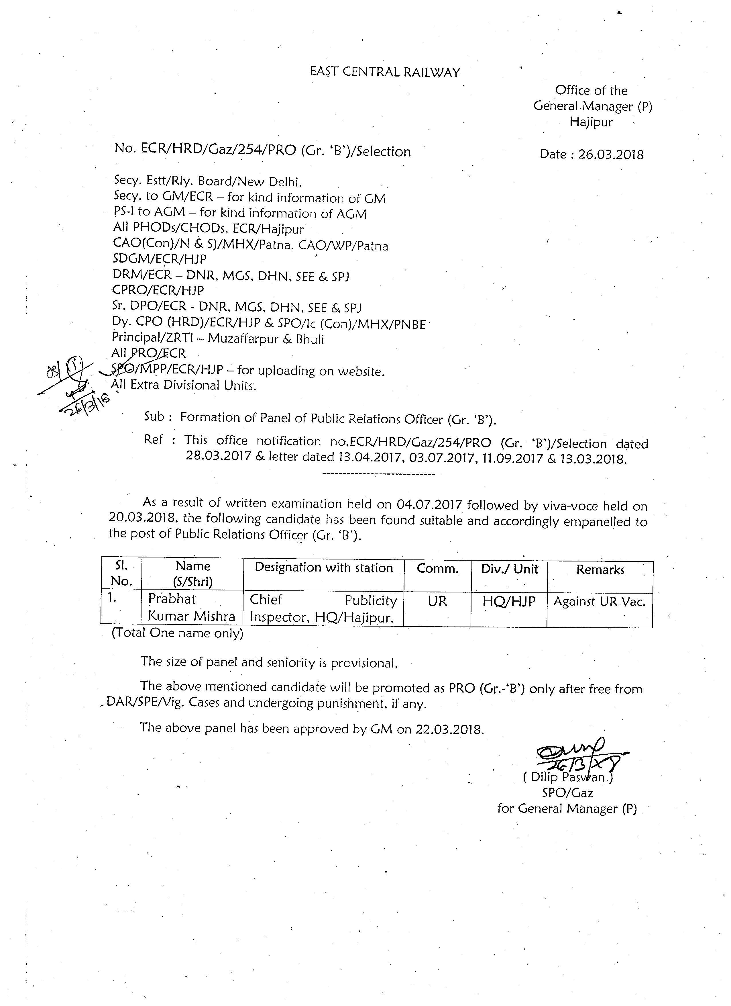 East Central Railways / Indian Railways Portal