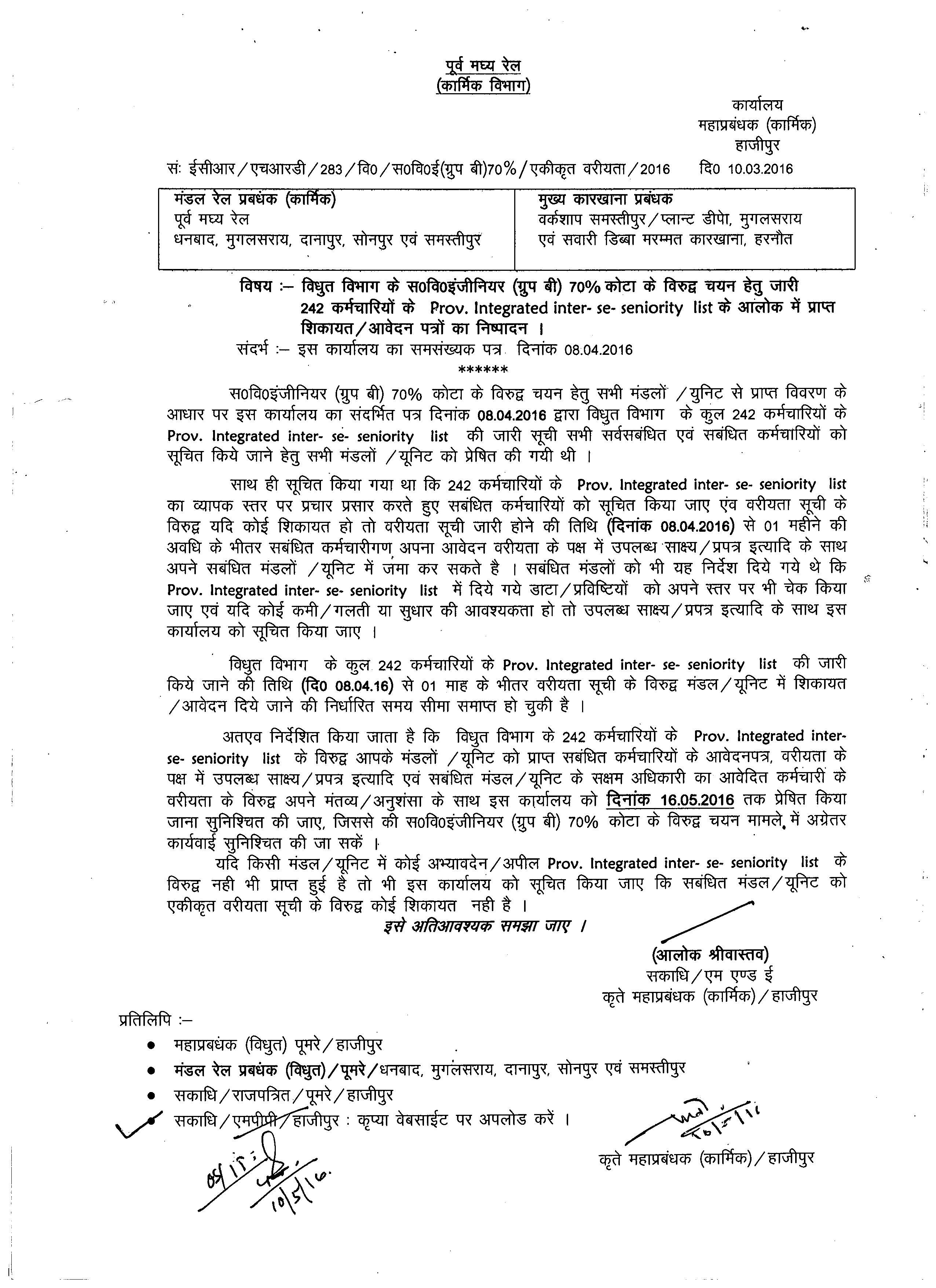 merit vs seniority law in india